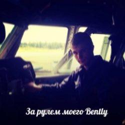Молодой парень. Секс девушкам и женщинам в Екатеринбурге